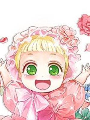 皇女殿下是红娘漫画